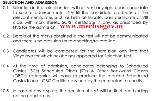 Navodaya Vidyalaya Class 9 Entrance Exam Syllabus 2020