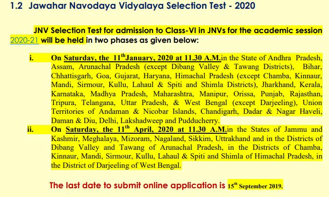 Navodaya Vidyalaya Class 6 Entrance Exam Admit Card 2020