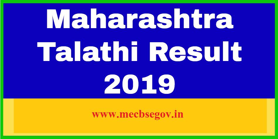Maharashtra Talathi Result 2019