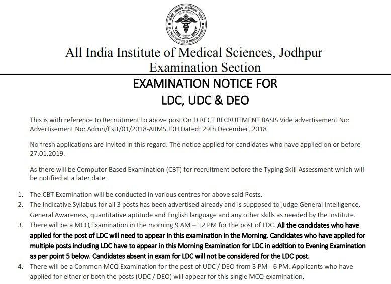AIIMS Jodhpur LDC Result 2019