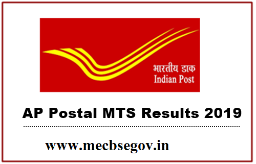 AP Post MTS Result 2019 Multi Tasking Staff Cutoff Marks, Merit List