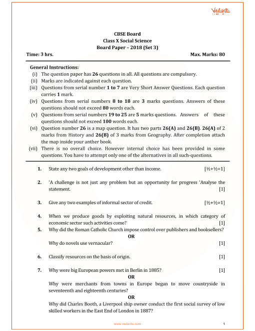 CBSE Previous Year Paper