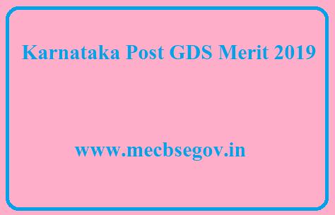 Karnataka Post GDS Merit List