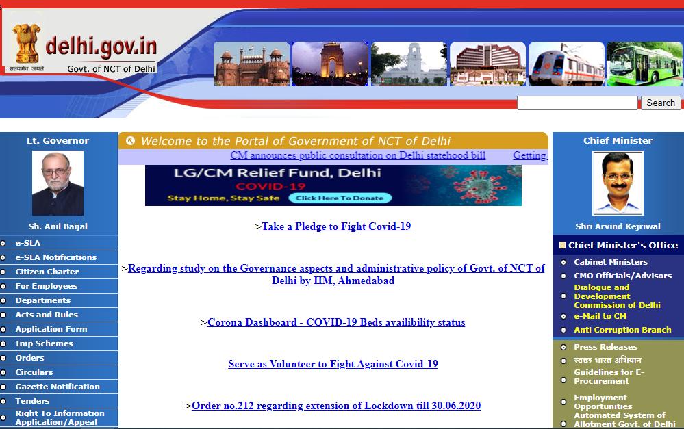 Delhi SSSB DASS Grade 2nd Hall Ticket 2021