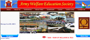 Army Public School Admit Card 2021