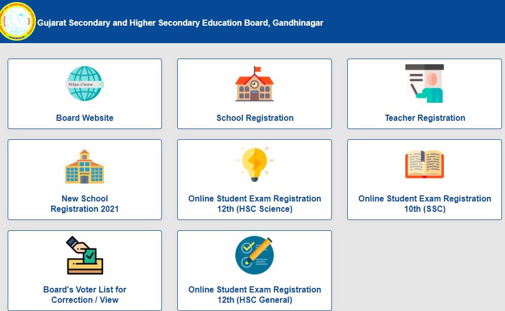 Gujarat TET Application Form 2021