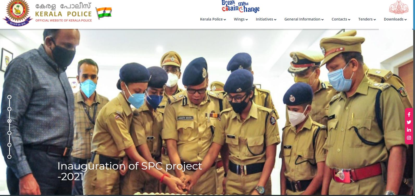 Kerala Police Constable Recruitment 2021