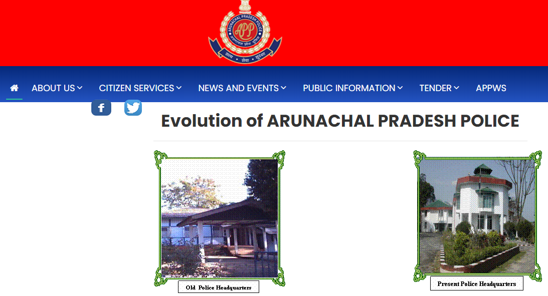 Arunachal Pradesh Police Recruitment 2021