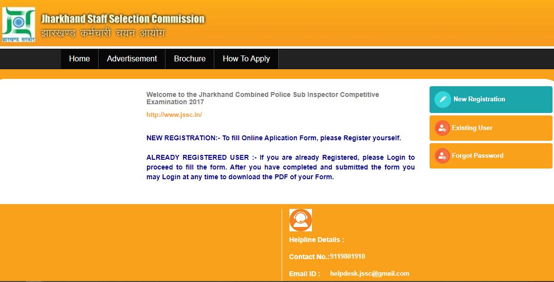 JSSC ANM Admit Card 2021