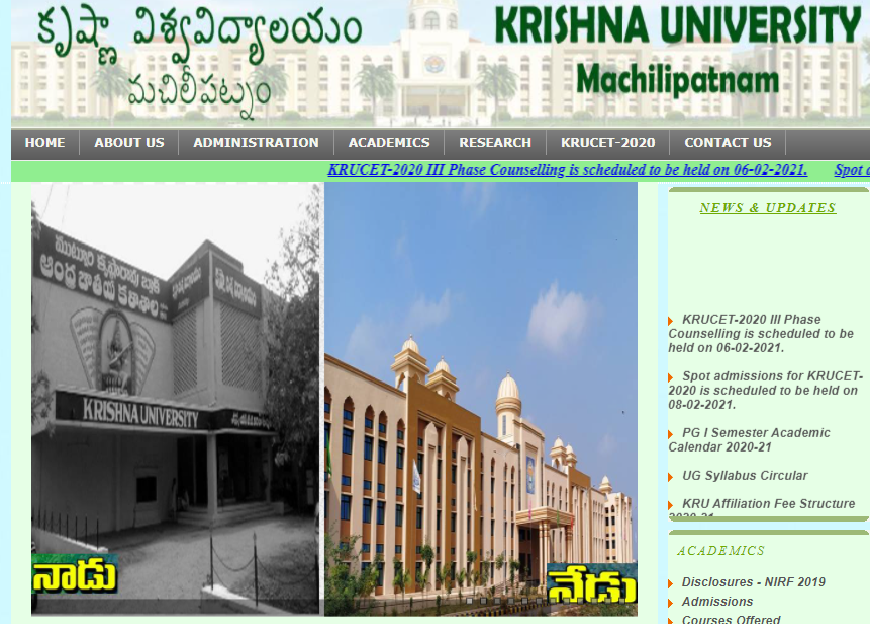 Krishna University Degree Time Table 2021