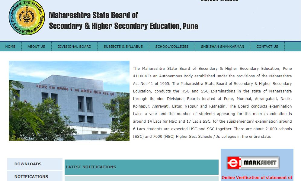 Maharashtra Board 12th Revaluation Form 2021
