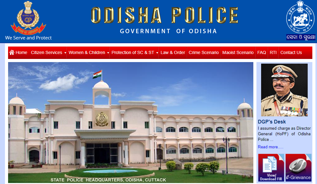 Odisha Police Constable Recruitment 2021