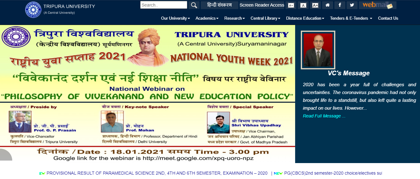 Tripura University 1st 3rd 5th Sem Result 2021