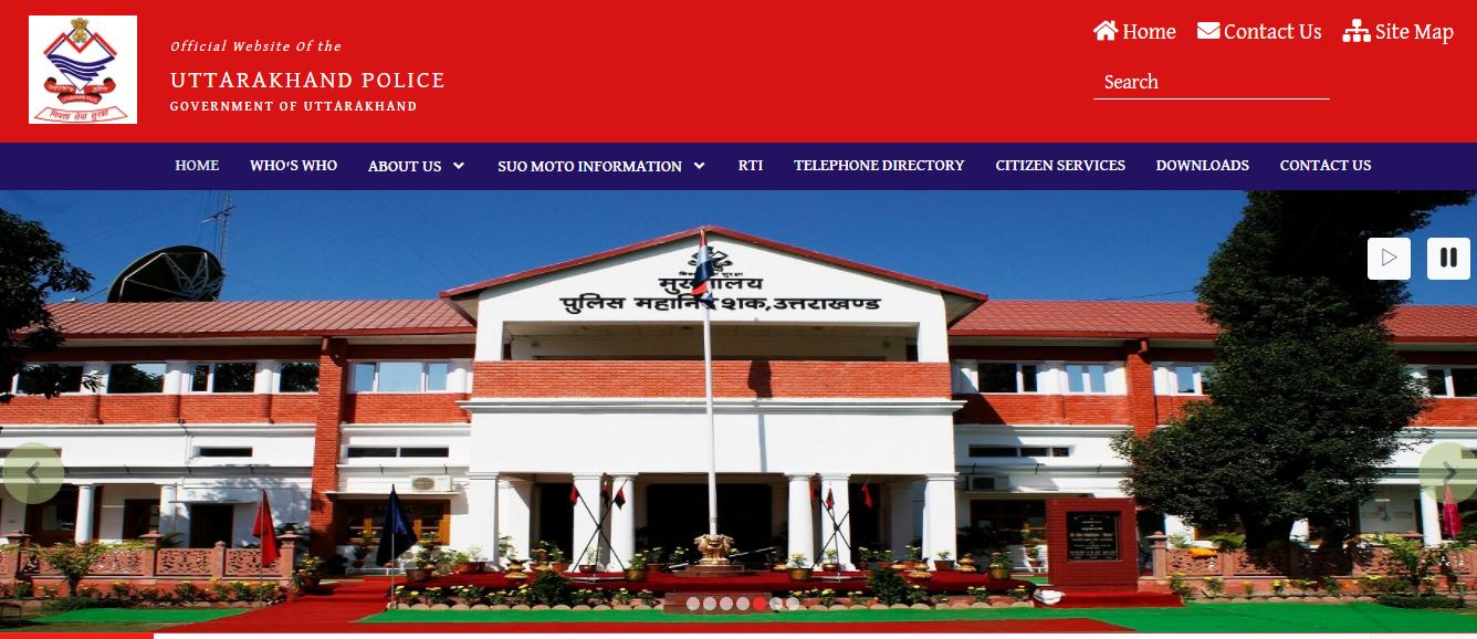Uttarakhand Police Constable Recruitment 2021