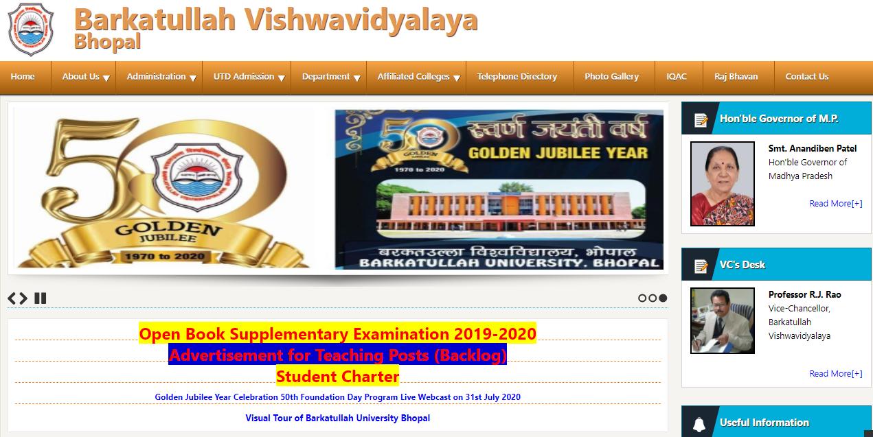 BU Bhopal BA 1st Year Time Table 2021