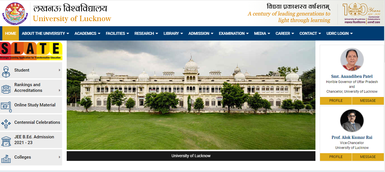 Lucknow University BA 1st Year Time Table