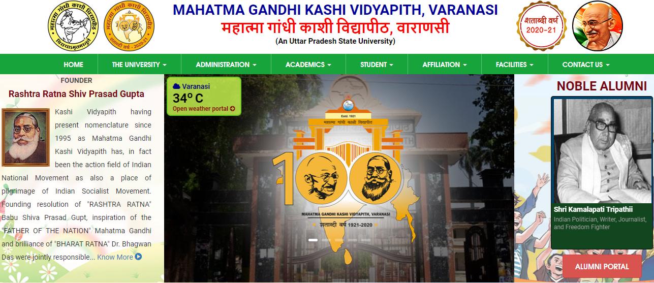 MGKVP Varanasi BA 1st Year Time Table 2021