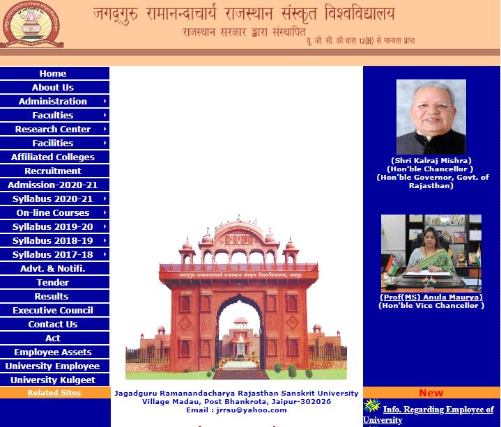 JRRSU Rajasthan BA 2nd Year Time Table