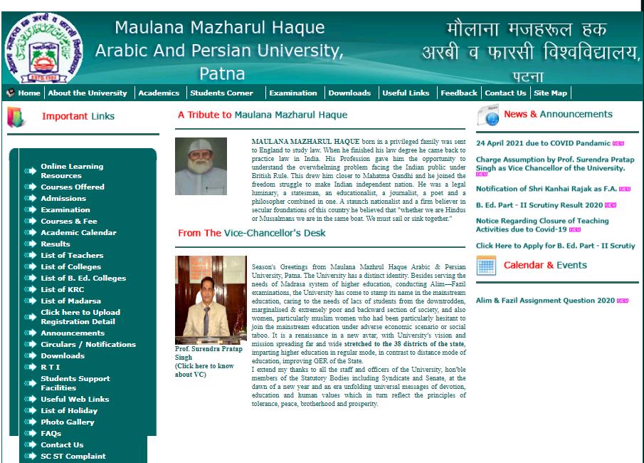 MMHAPU Patna BA 2nd Year Time Table