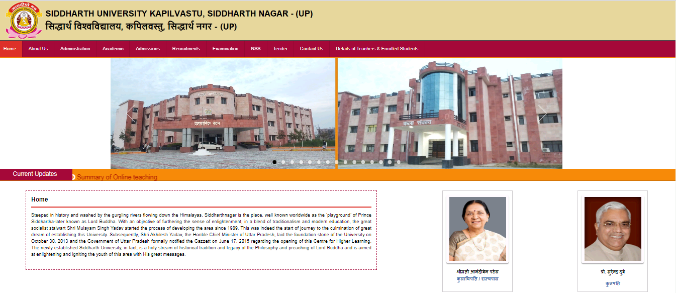 Siddharth University BA 2nd Year Time Table