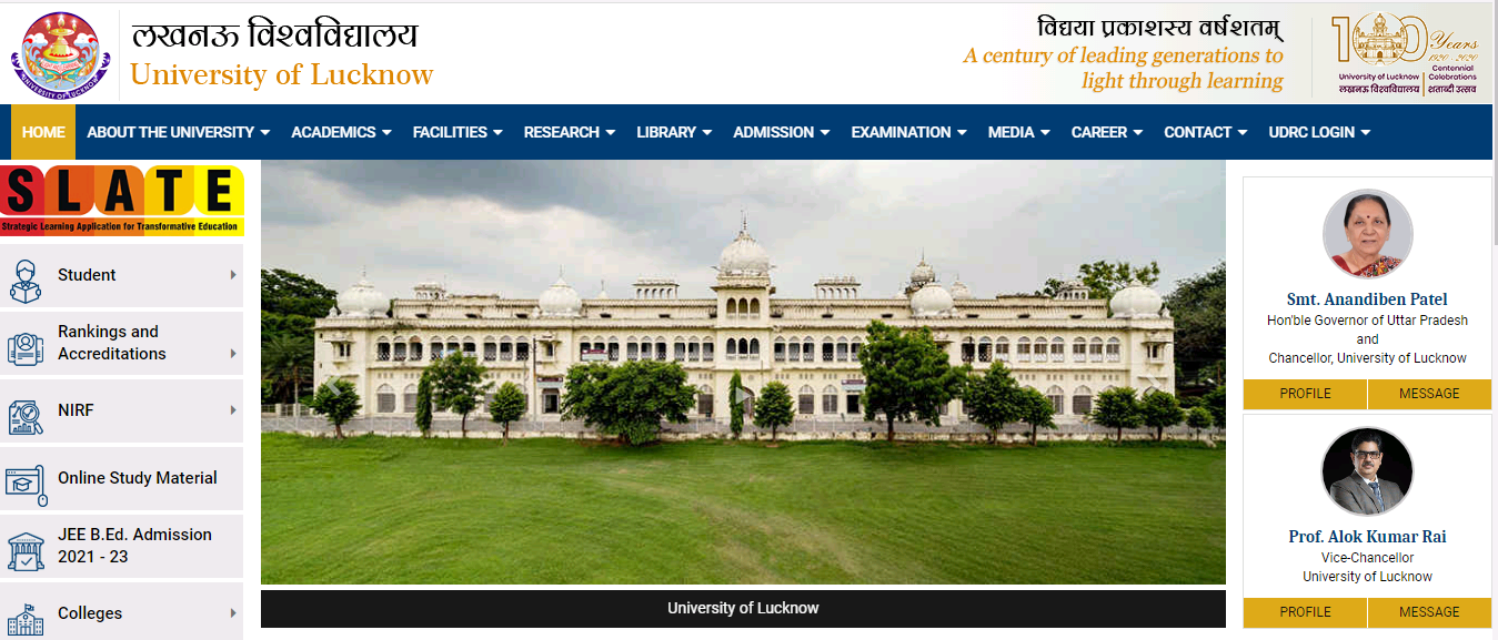 Lucknow University B.Com 3rd year Time Table 2021
