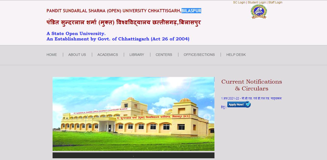 PANDIT SUNDARLAL SHARMA (OPEN) UNIVERSITY CHHATTISGARH,BILASPUR