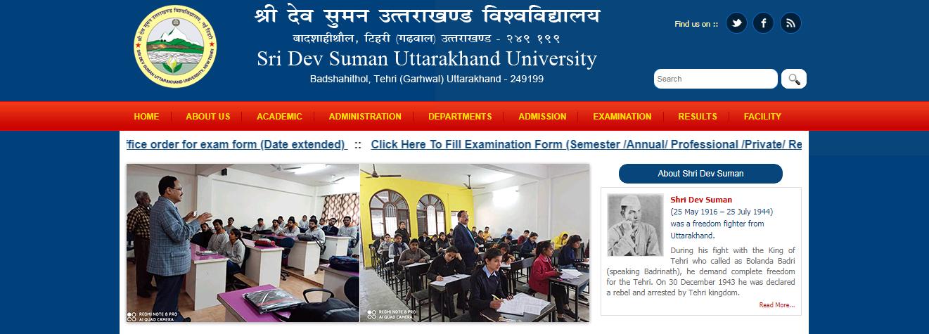 Sri Dev Suman Uttarakhand University Badshahi Thaul