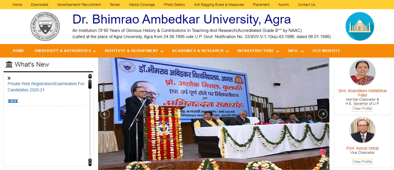 Agra University BA 2nd Year Time Table