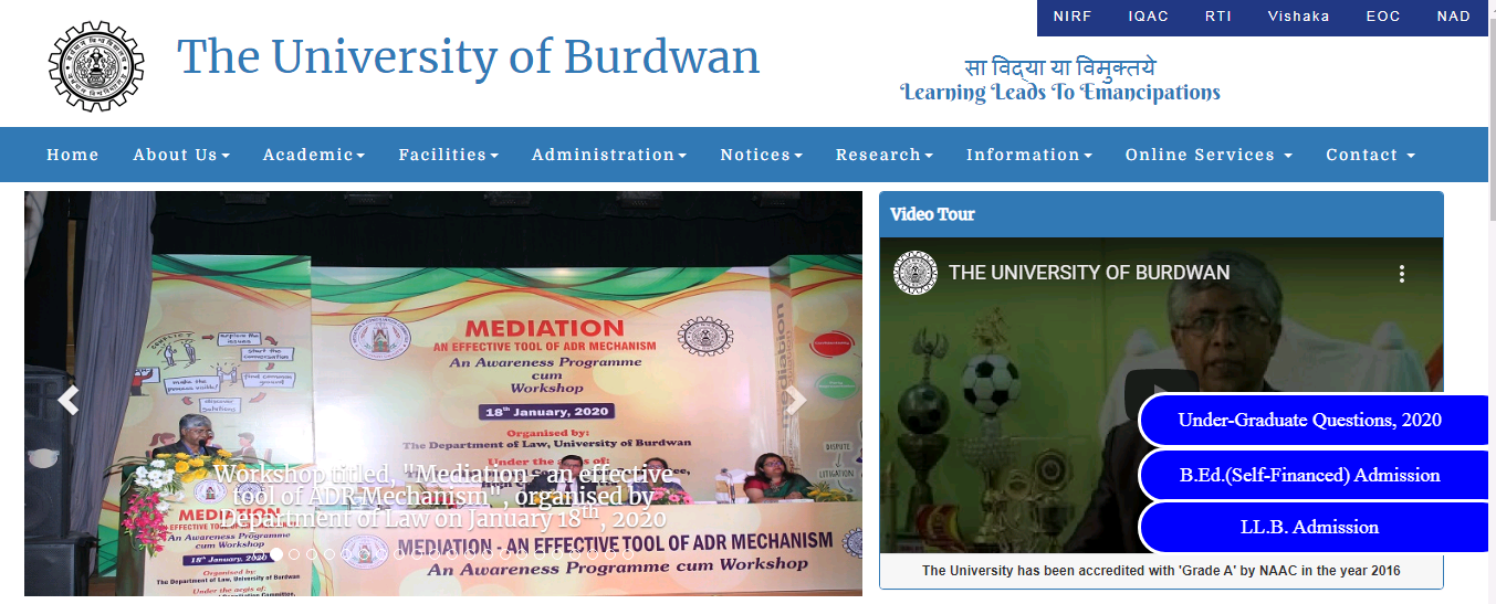 Burdwan University BA 2nd Year Time Table