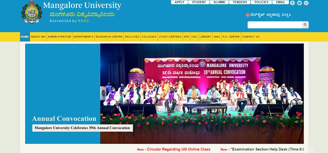 Mangalore University BA 2nd Year Time Table