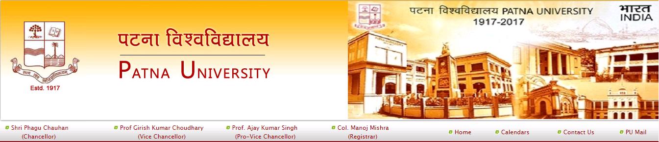 Patna University B.Com 3rd year Time Table