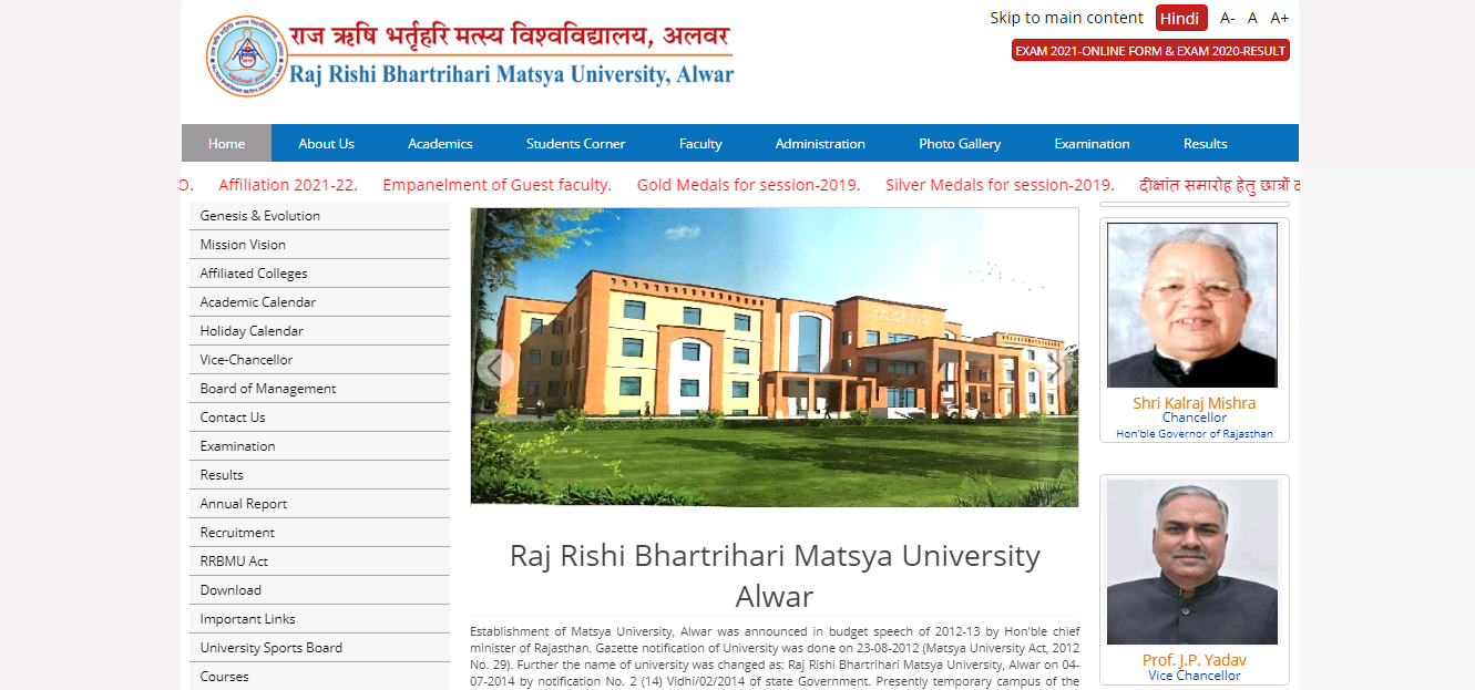 RRBMU BA 2nd Year Time Table
