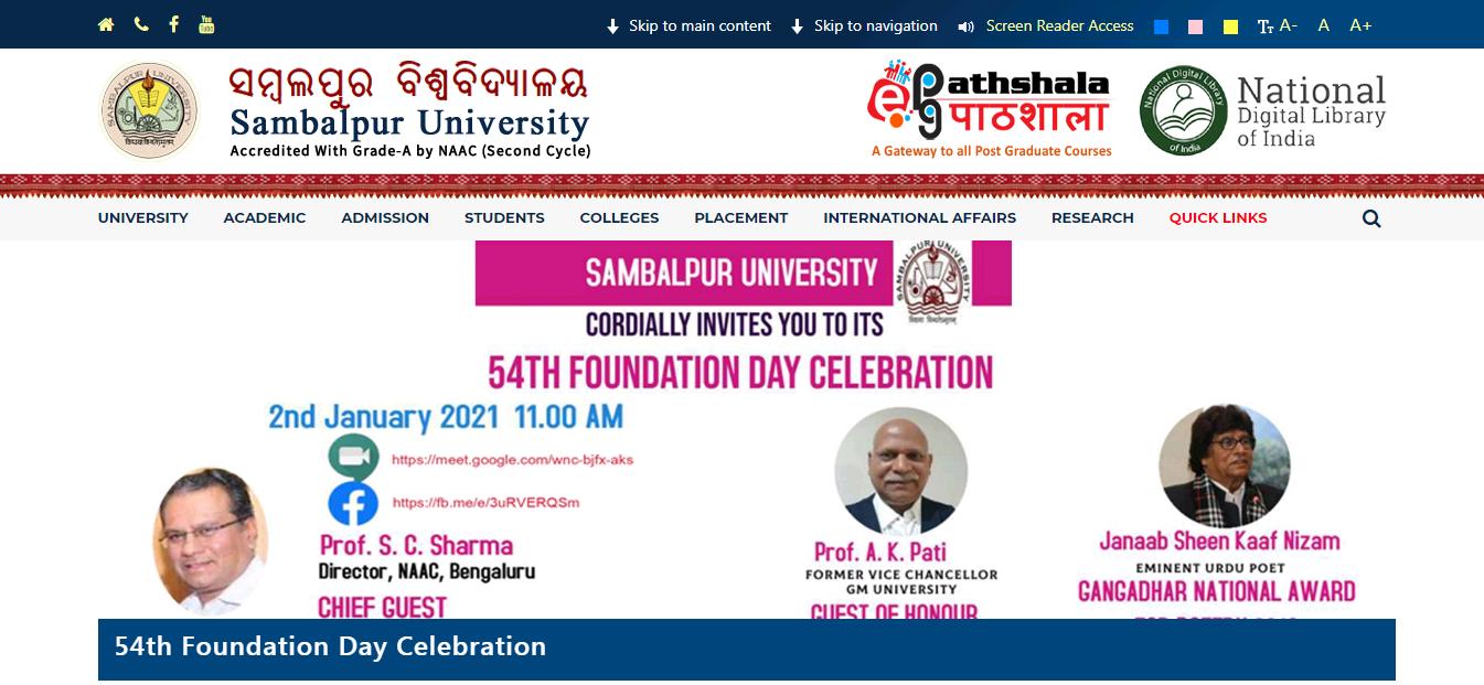 Sambalpur University BA 2nd Year Time Table