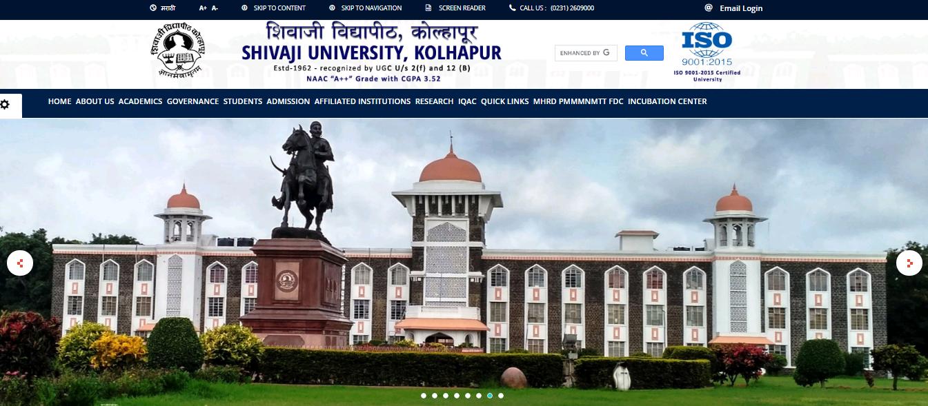 Shivaji University BA 2nd Year Time Table