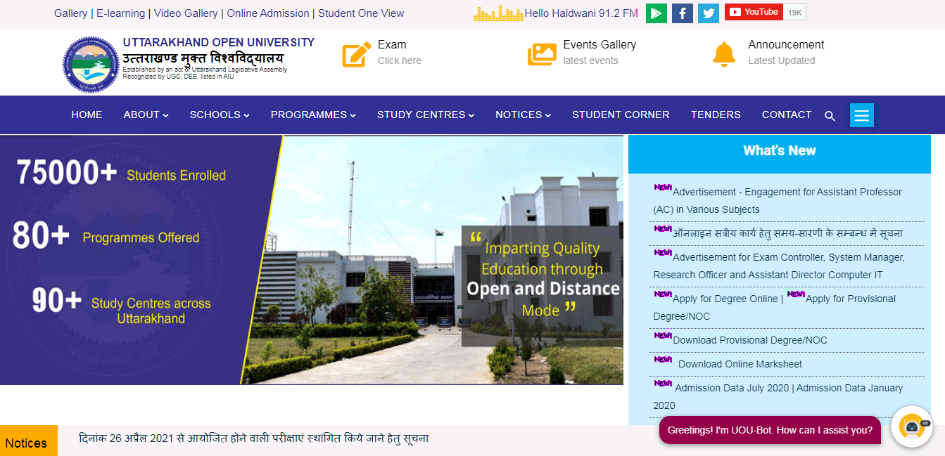 UOU BA 2nd Year Time Table