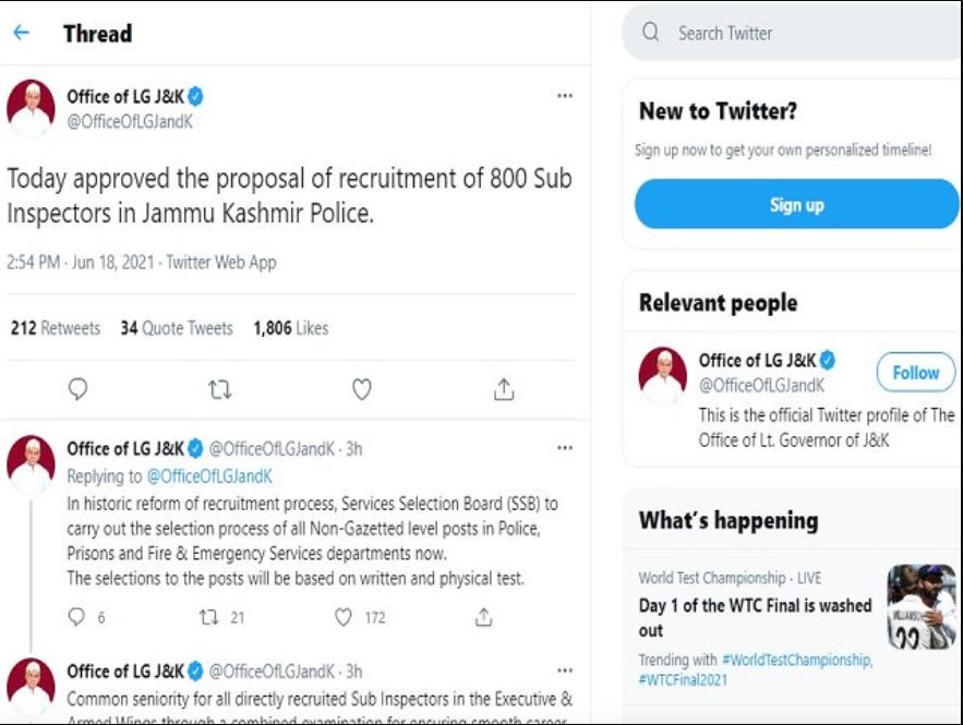 JK Police SI Online Form 2021