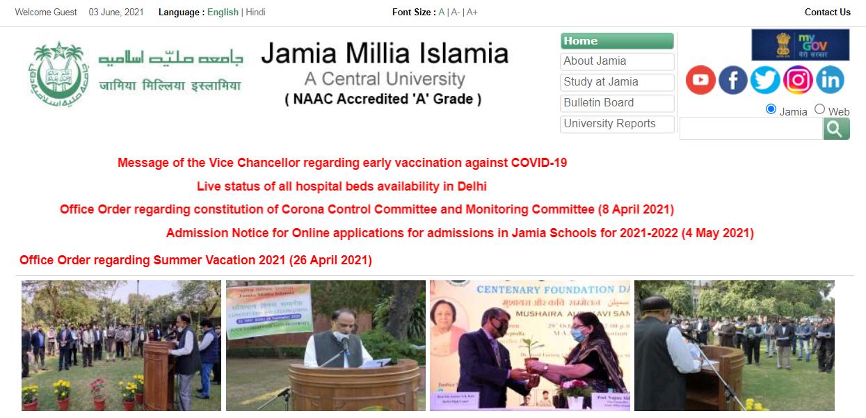 Jamia Millia Islamia BA Part 3rd Year Result NC / Regular 2021