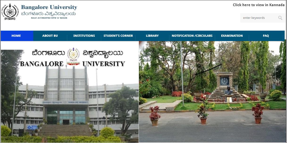 Bangalore University B.Com 3rd year Time Table