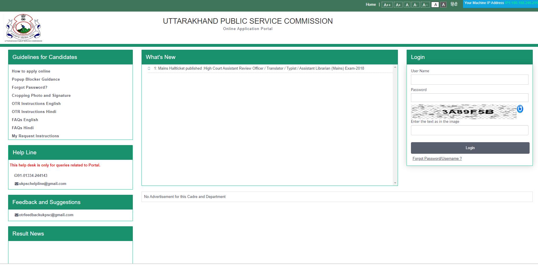 Download ukpsc.gov.in Hall Ticket 2021