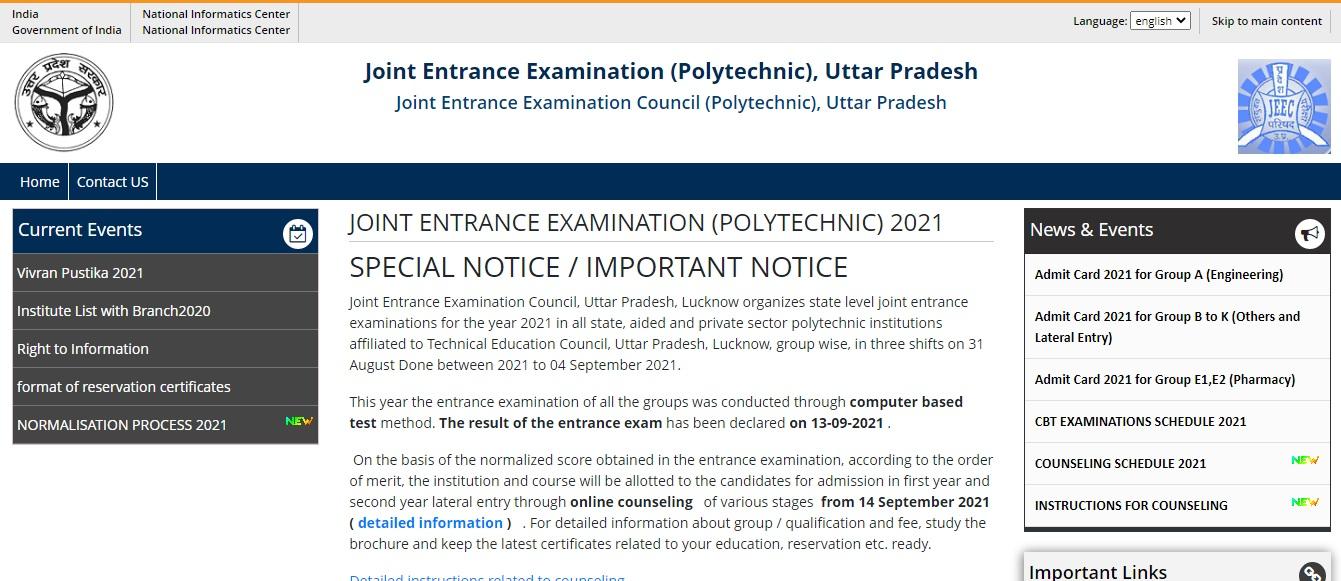 UP Polytechnic JEECUP Answer key 2021