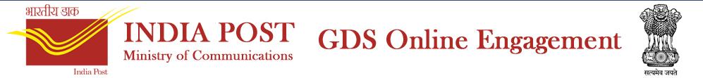 GDS Recruitment 2021