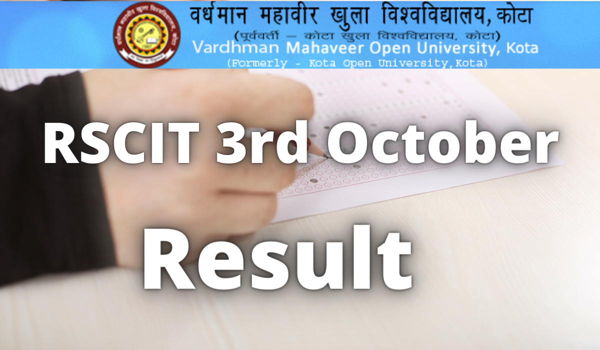 RSCIT Result 3rd October 2021